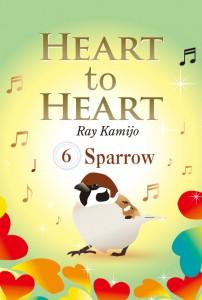 HEART to HEART (6)
