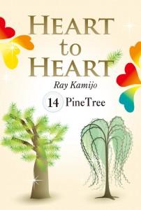 HEART to HEART (14)