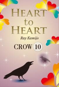 HEART to HEART (10)