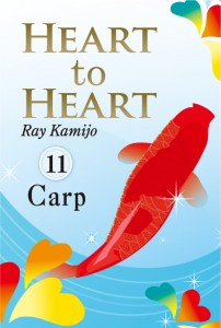 HEART to HEART (11)