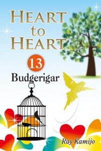 HEART to HEART (13)