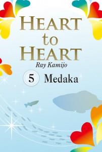 HEART to HEART (5)
