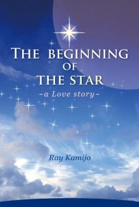 The Beginning Of The Star